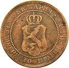 2 Stotinki - Ferdinand I – avers