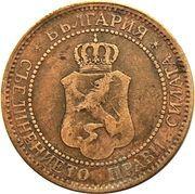 2 Stotinki - Ferdinand I -  avers