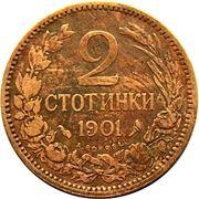 2 Stotinki - Ferdinand I -  revers
