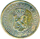 1 Stotinka - Ferdinand I – avers