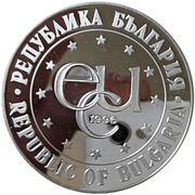 1000 leva (St Ivan de Riva) – avers