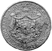 1 lev - Boris III – avers