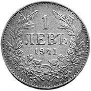 1 lev - Boris III – revers