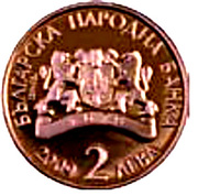 2 Leva (Dechko Uzunov) – avers