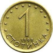 1 stotinka -  revers