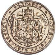 2 leva - Boris III (Essai) – avers