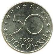 50 stotinki Membre de l'UE – revers
