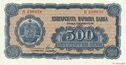 500 Leva -  avers