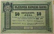 50 Leva Srebro – avers