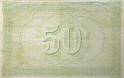 50 Leva Srebro – revers