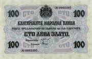 100 Leva Zlato – avers