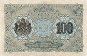 100 Leva Zlato – revers