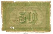 50 Leva Zlato – revers