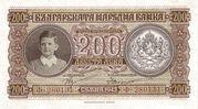 200 Leva -  avers