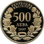 500 leva (OTAN) – avers