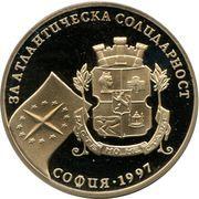 500 leva (OTAN) – revers