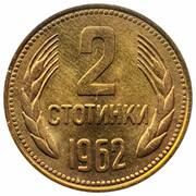 2 stotinki (1eres armoiries) -  revers