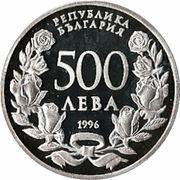 500 leva (Académie Nationale d'Art) – avers