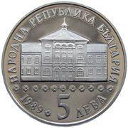 5 leva (Vasil Aprilov) -  avers