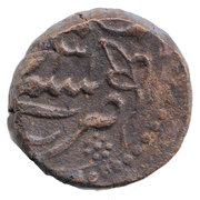 1 Takka - Bishen Singh (au nom de Muhammad Akbar II) – revers
