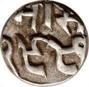¼ Rupee - George V [Raghubir Singhji] – revers