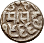 ½ Rupee - Edward VII [Raghubir Singhji] – revers
