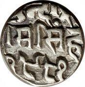 ½ Rupee - George V [Raghubir Singhji] – revers