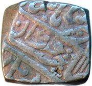 Takka - Mohammad Akbar - II – avers