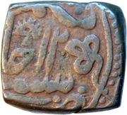 Takka - Mohammad Akbar - II – revers
