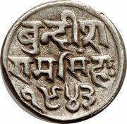 1 Rupee - Victoria/Ram Singh – revers