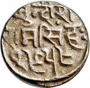 1 Rupee - Edward VII [Raghubir Singhji] – revers
