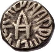 1 Roupie - Edward VII [Raghubir Singhji] – avers