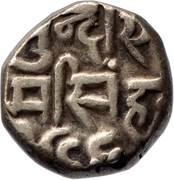 1 Roupie - Edward VII [Raghubir Singhji] – revers