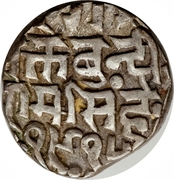 1 Rupee - George V [Raghubir Singhji] – revers