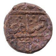 1 Takka - Bishen Singh (au nom de Muhammad Akbar II) – avers