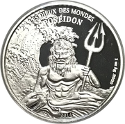 1000 Francs CFA (Poseidon) – revers