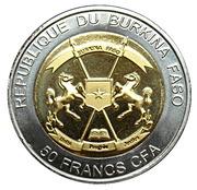 50 Francs CFA  (Tiger) – avers