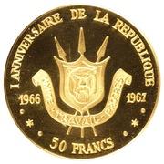 50 Francs (1er anniversaire de la République) – revers
