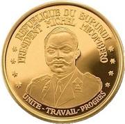 25 Francs (1er anniversaire de la République) – avers
