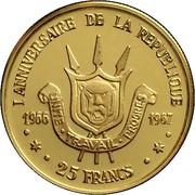 25 Francs (1er anniversaire de la République) – revers
