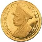 50 Francs (Indépendance du Burundi) – avers