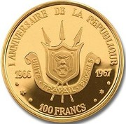 100 francs (1er anniversaire de la République) – revers