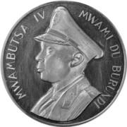 5 Francs - Mwambutsa IV (Indépendance) – avers