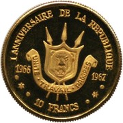 10 Francs (1er anniversaire de la République) – revers