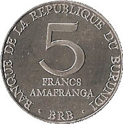 5 francs (République) -  revers