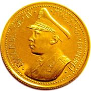 25 francs - Mwambutsa IV (Indépendance) – avers