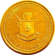 25 francs - Mwambutsa IV (Indépendance) – revers