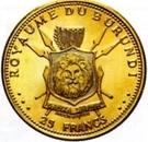 25 Francs - Mwambutsa IV (Anniversaire du règne) – revers