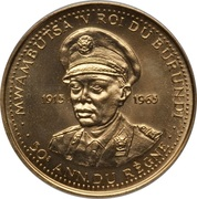 50 Francs - Mwambutsa IV (Anniversaire du règne) – avers