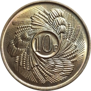 10 francs F.A.O (République) – revers